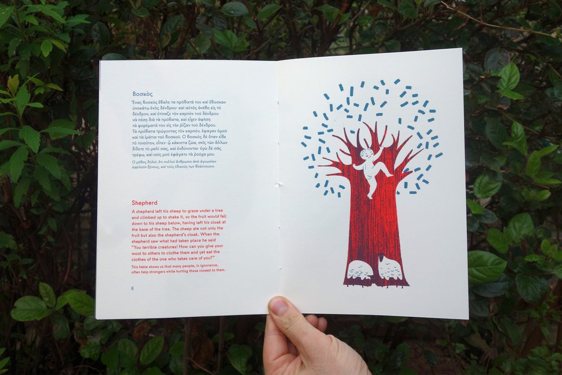 Image of Aesop's Fables With Morals / Silkscreen Book