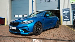 Image of Carbon Kit BMW M2 and M2 Competition