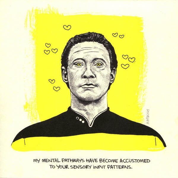 Image of Data Valentine
