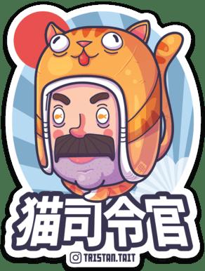 Image of Cat Commander - Sticker