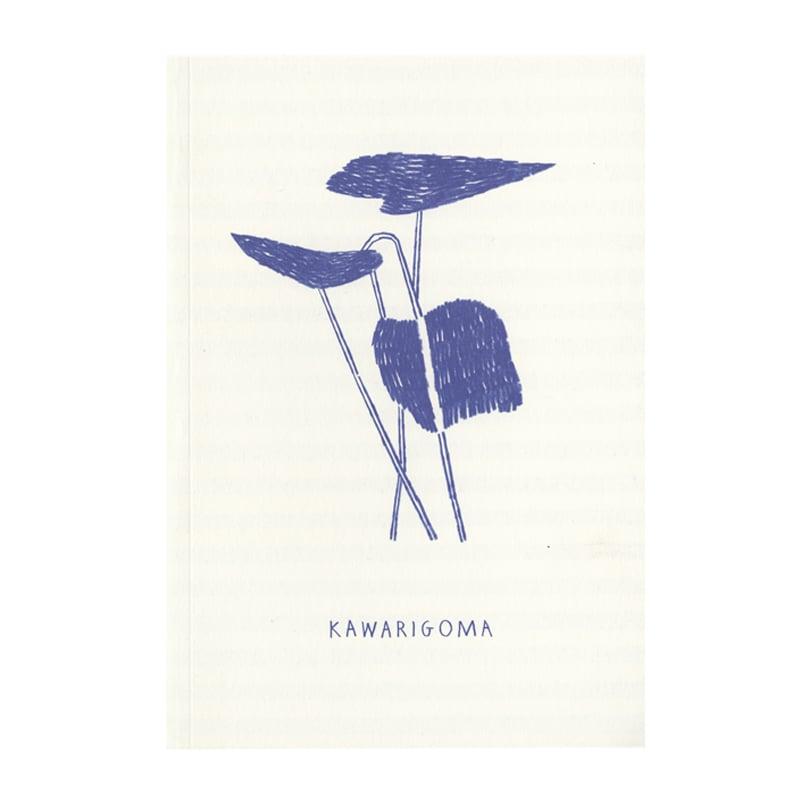 Image of Kawarigoma