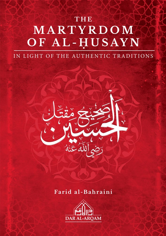 Image of [ELECTRONIC COPY] The Martyrdom of al-Husayn in Light of the Authentic Traditions
