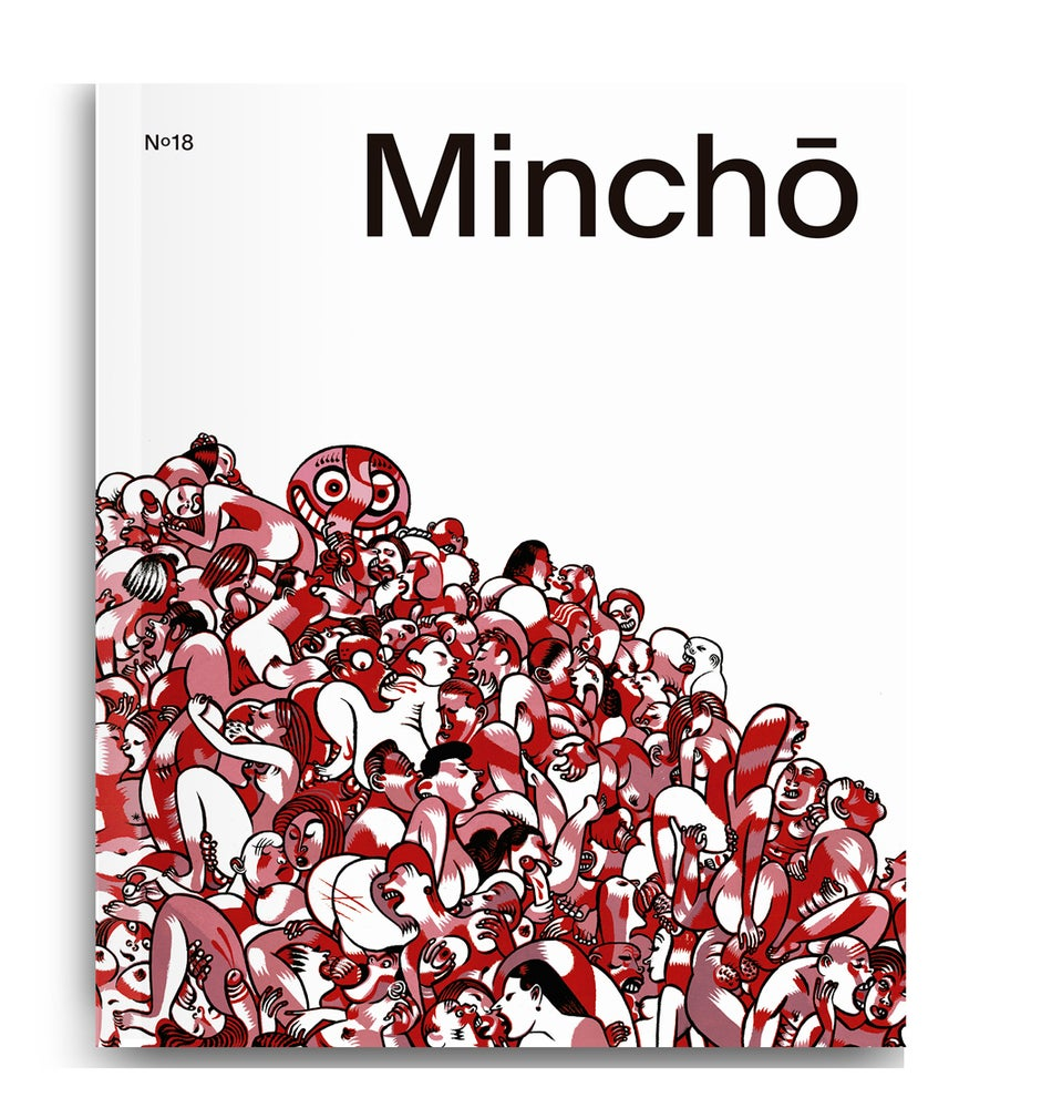 Image of MINCHŌ ISSUE 18