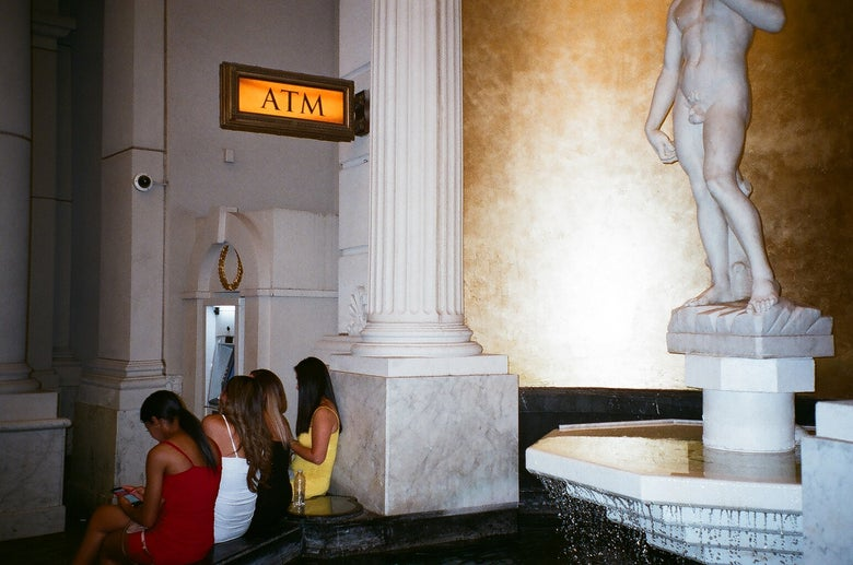 """Image of """"ATM Fountain"""" Photo Print"""