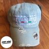 Melanated Dad Hat - Distressed Light Jean