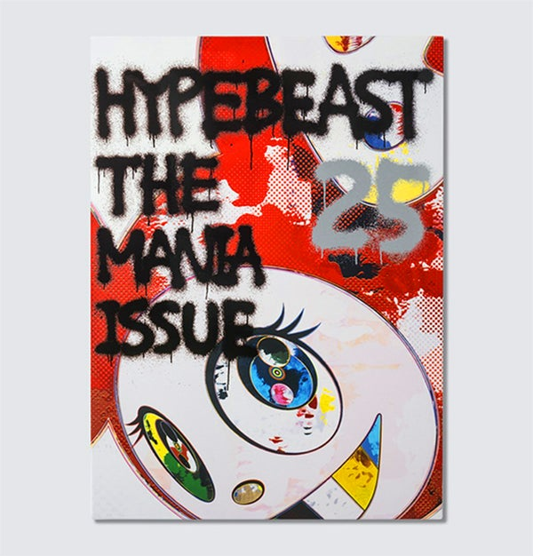 Image of HYPEBEAST 25 - TAKASHI MURAKAMI RANDOM COVERS - LAST COPIES