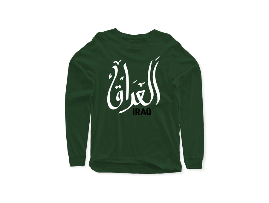 "Image of Iraq ""Lions Of Mesopotamia"" Long Sleeve Tee"
