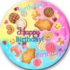 Pan Dulce Birthday Button