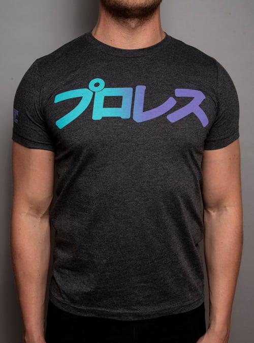 Image of PURO Fade T-Shirt