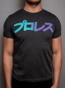 Image of PURO Fade T-Shirt