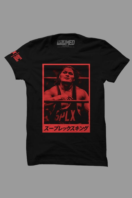 Image of Jeff Cobb スープレックスキング (Suplex King) T-Shirt