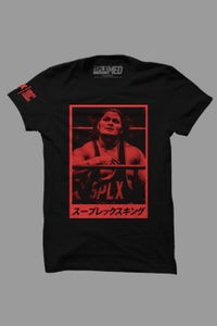 Image of Jeff Cobb スープレックスキング (Suplex King) T-Shirt