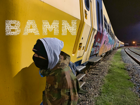 Image of BAMN #4 PRE-ORDER