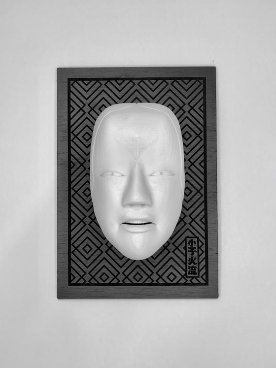Image of Carbon White Mask