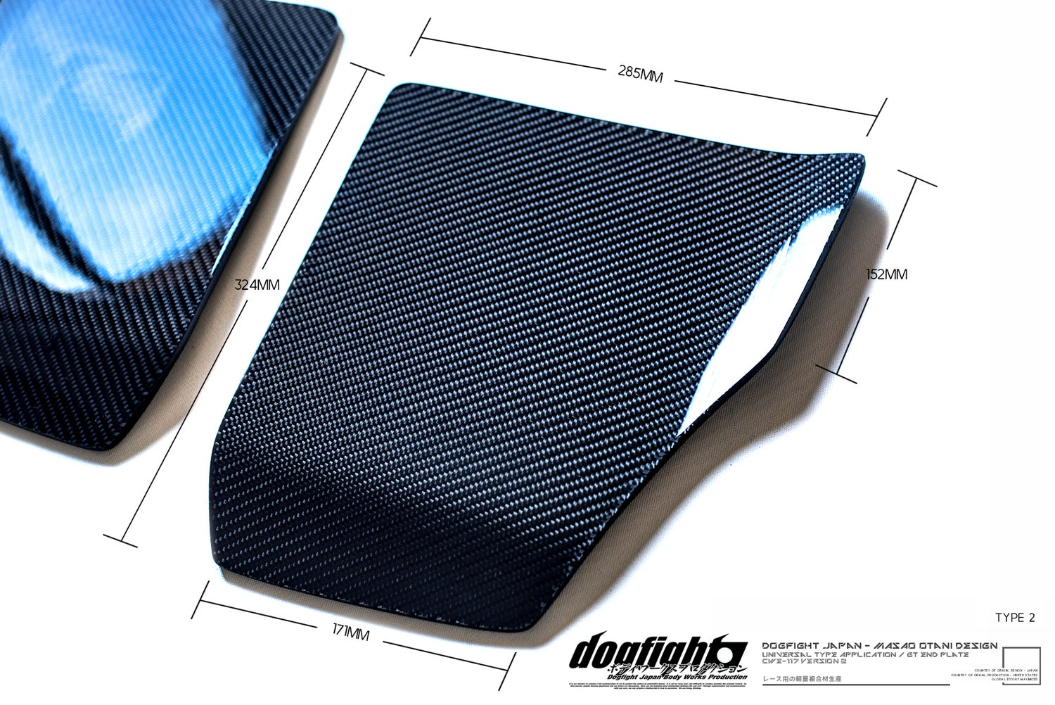 Image of Dogfight Japan - Carbon GT Wing End Plates