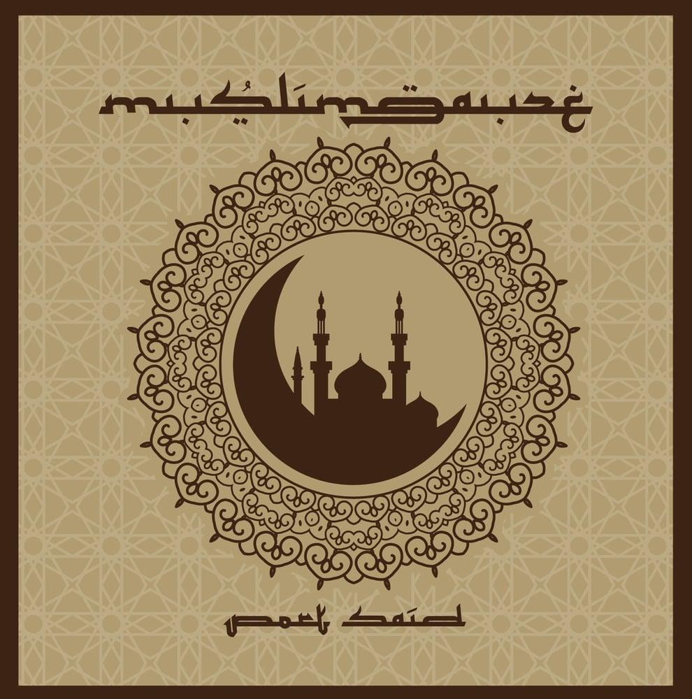 Image of Muslimgauze - Port Said 2xCD