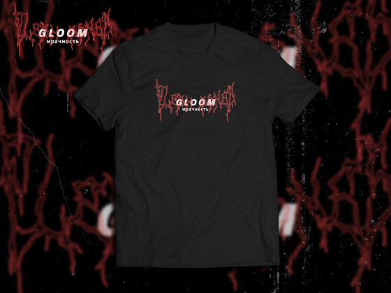 Image of Gloom Tee *PRE-ORDER*