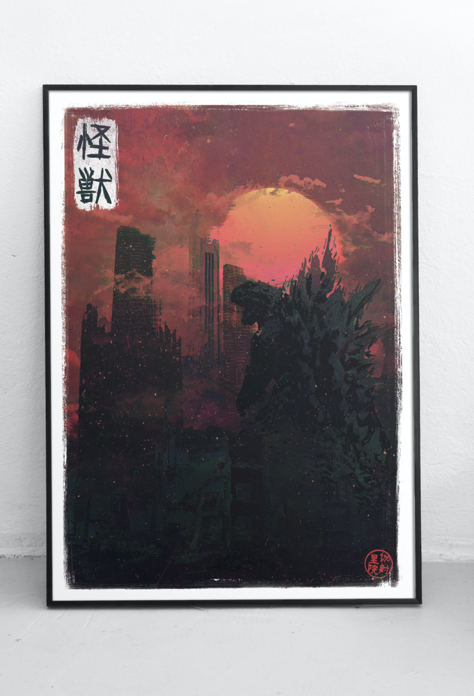 Image of Kaijū 怪獣 : The Monster - Limited of 10