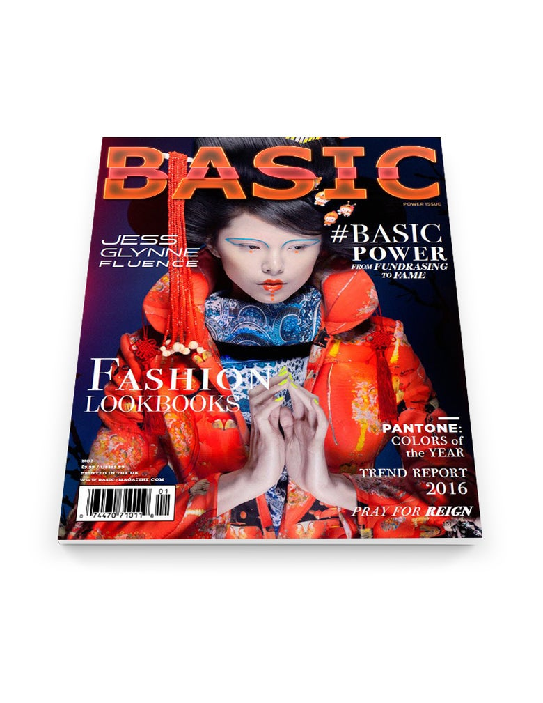 Image of BASIC Power Issue | Geisha Cover