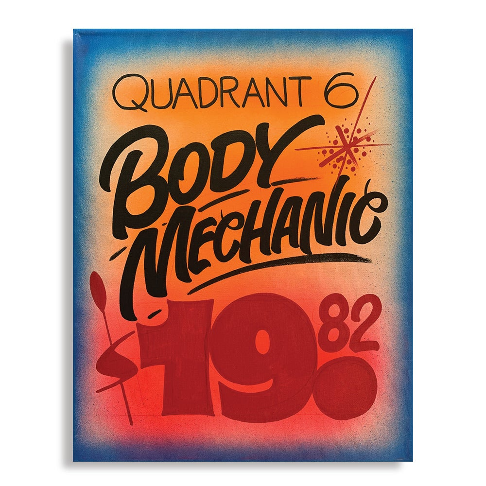 "Image of 11"" x 14"" - Body Mechanic"