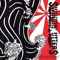 Image of Swingin' Utters - Drowning In The Sea, Rising With The Sun 2xLP