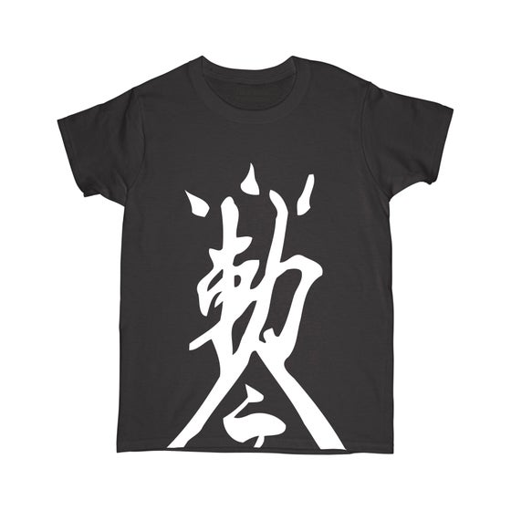 Image of 勅令 AMULET TEE BLACK