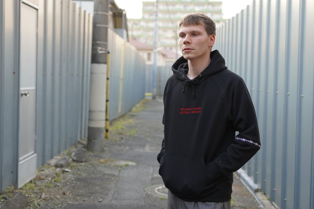 The Whole Damn System Hoodie (Black)