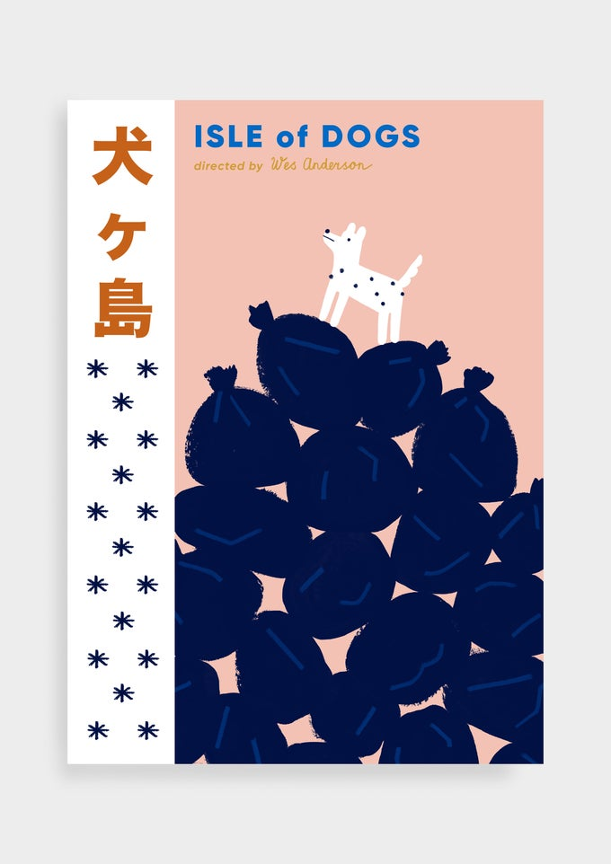 Image of Isle of Dogs | Poster