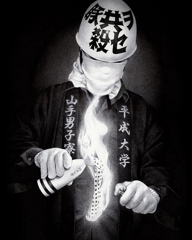 Image of SHOEI - Molotov Sake