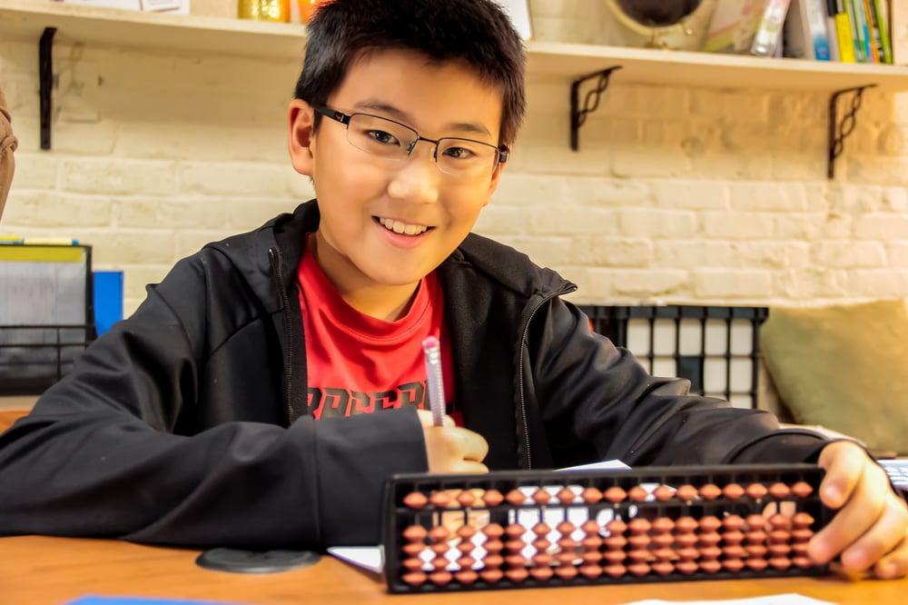Image of Japanese Abacus