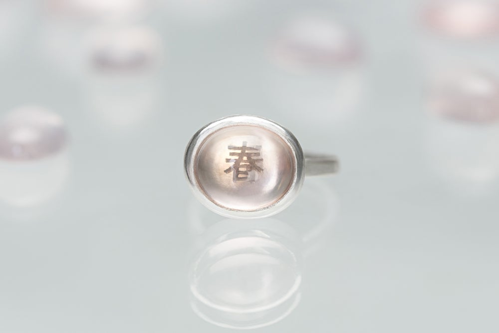 "Image of ""Spring"" silver ring with rose quartz  · 春 (haru) ·"