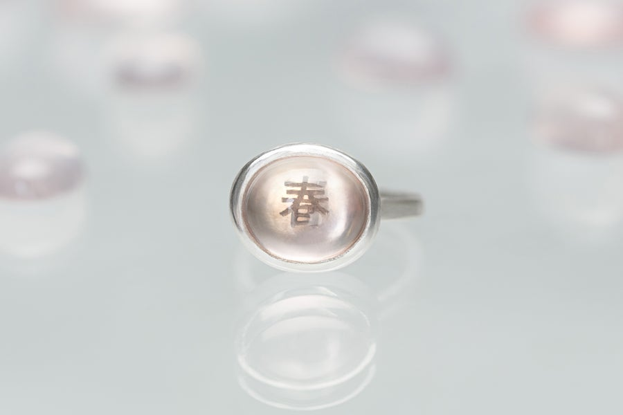 Image of silver ring with rose quartz 春 (haru)
