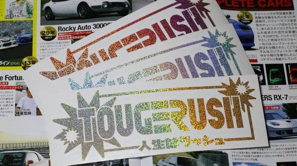 Image of Touge Rush Burst!