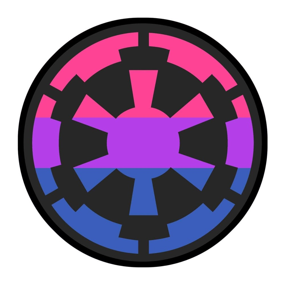 Image of BI Pride Imperial Cog  Patch 3.5""