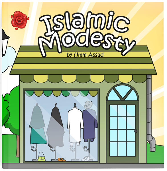 Image of Islamic Modesty