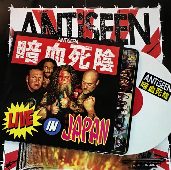 "Image of ANTiSEEN - ""Live In Japan"" LP w/poster & sticker"
