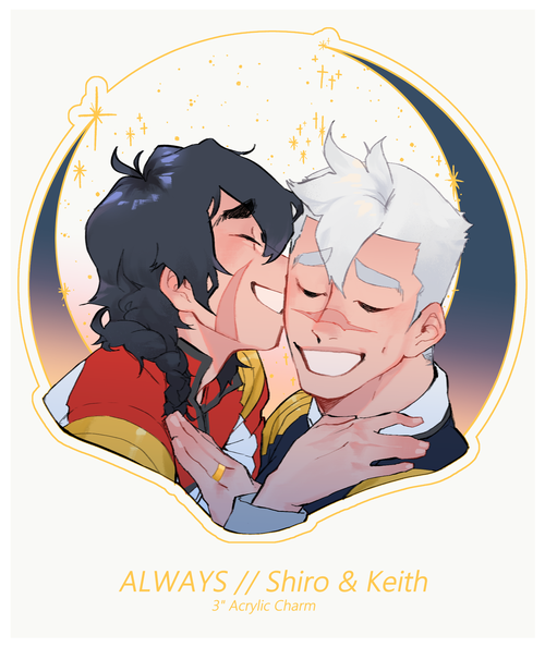 Image of  Always // Sheith Charm