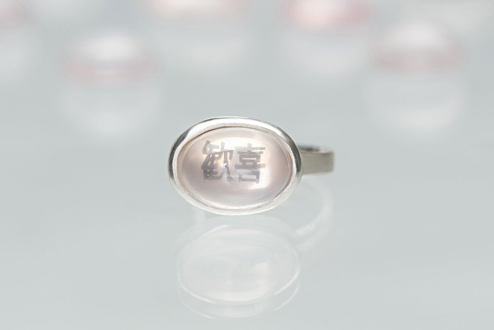 Image of silver ring with rose quartz 歓喜