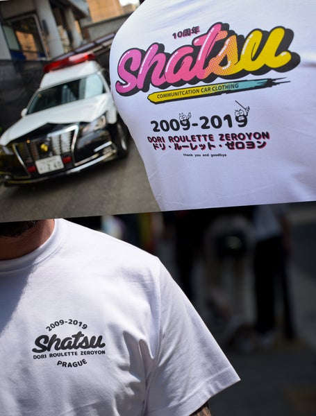 Image of Preorder: GOODBYE T-shirt and stickers
