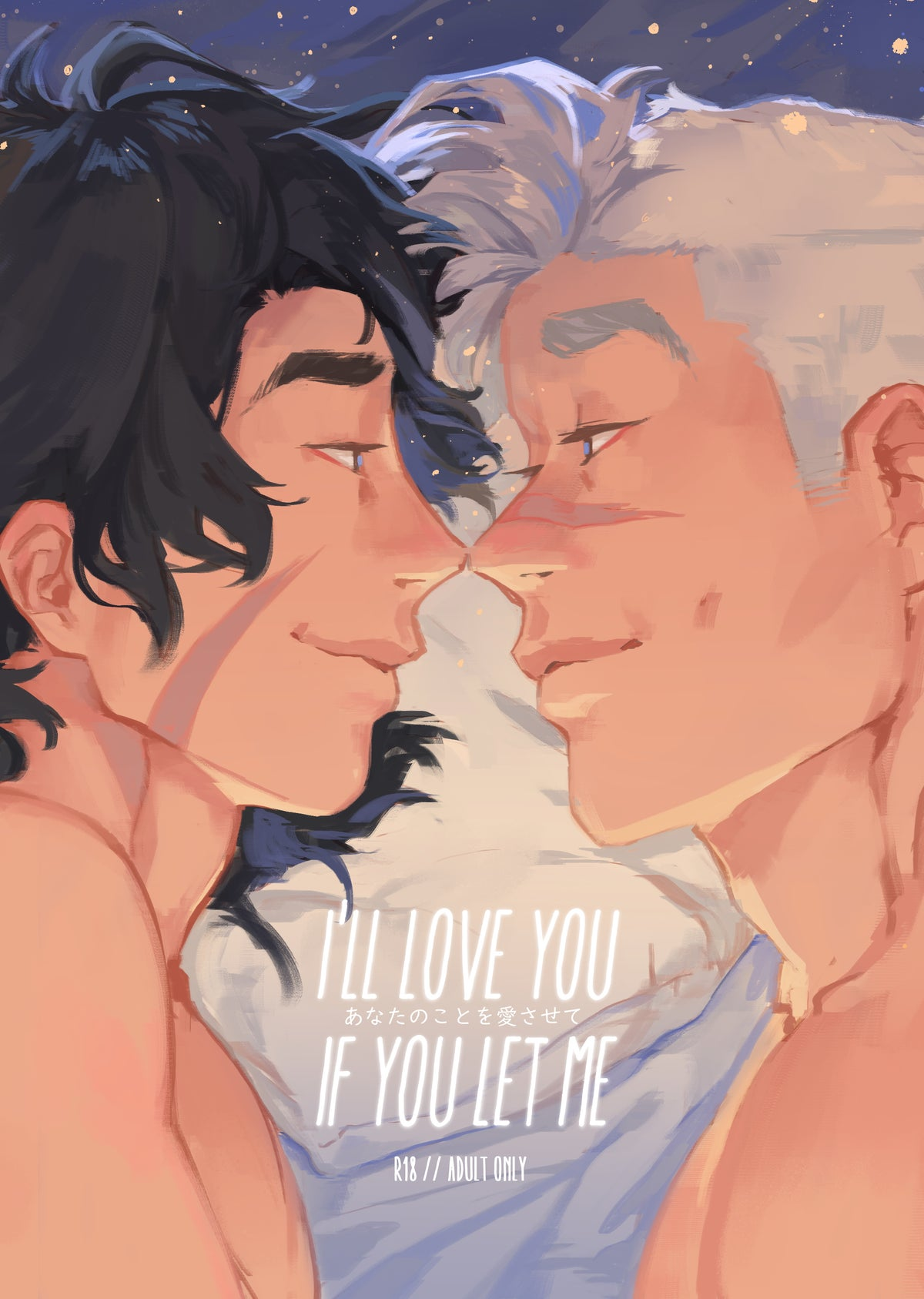 Image of [DIGITAL] [NSFW/R18] I'll Love You If You Let Me // Sheith Doujinshi