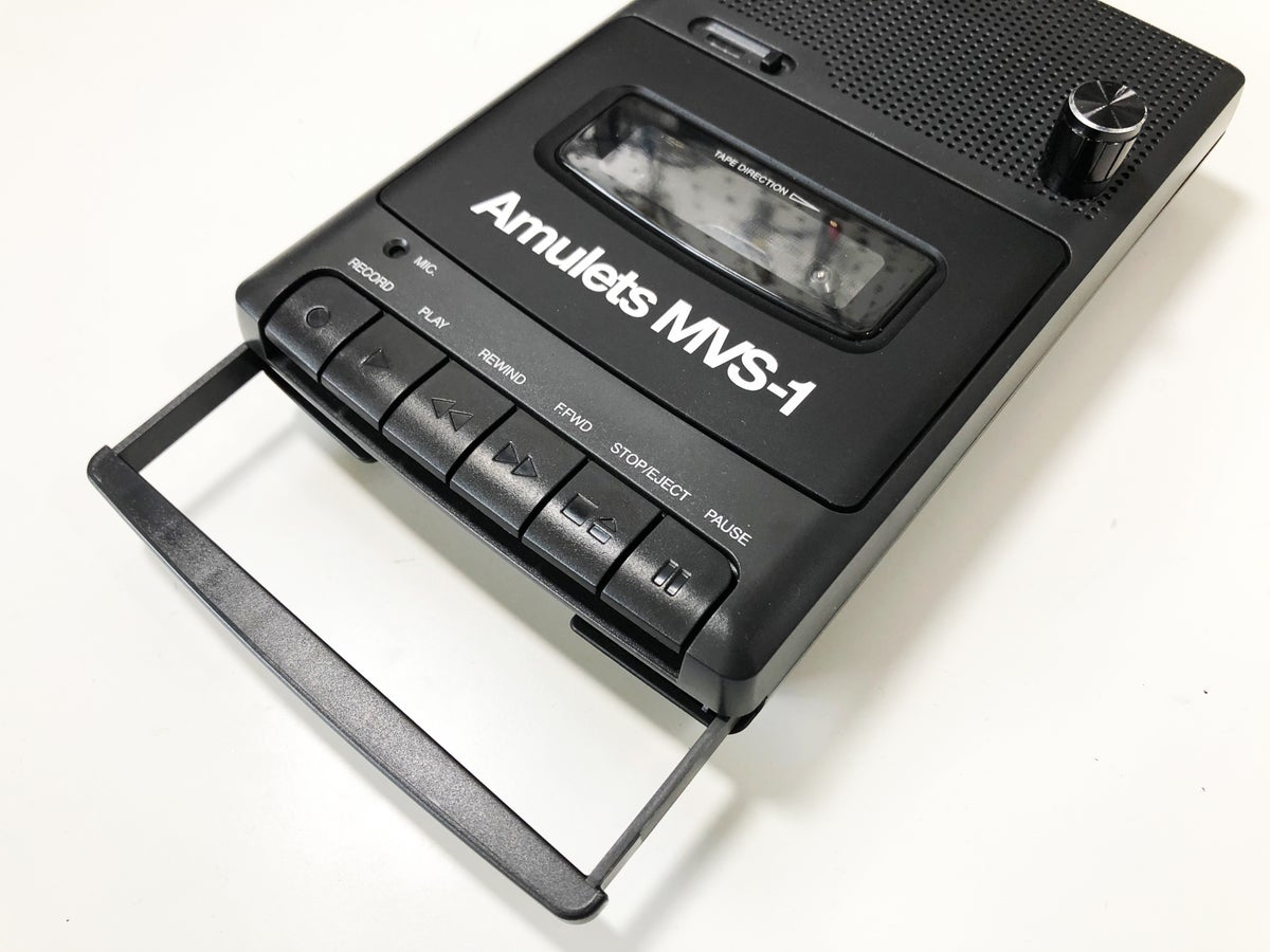 Image of MVS-1 TAPE EXPERIMENTATION BUNDLE