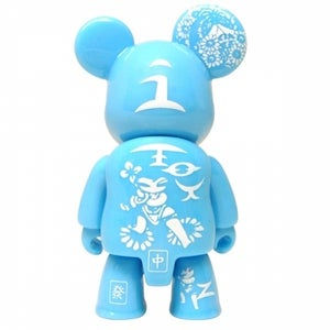 "Image of 2.5"" Qee Paper Cut Bear - Blue"
