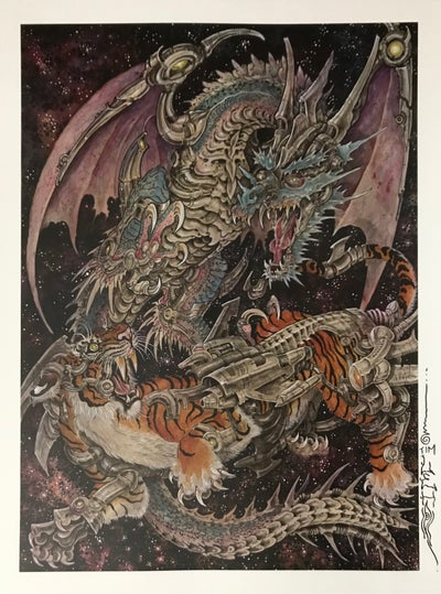 """Image of Tim Lehi """"Cyborg Beasts Battle in Space"""" Signed Poster"""