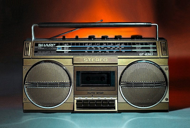 Image of SHARP GF-4343 GOLD BLUETOOTH BOOMBOX (1984