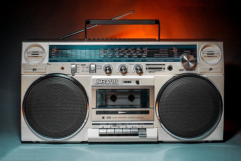 Image of SHARP GF-6565 WHITE BLUETOOTH BOOMBOX (1982)