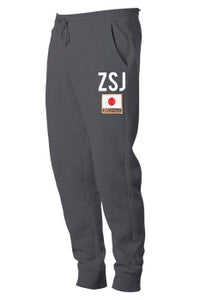Image of Zack Sabre Jr. Sweatpants