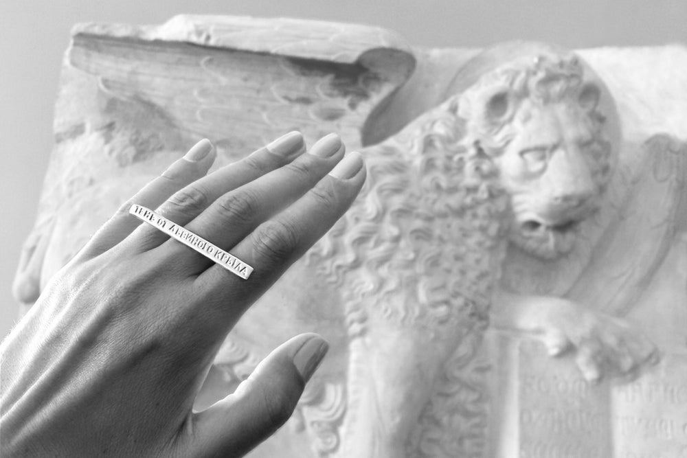 "Image of ""The shadow of the.."" plain silver ring with inscription · ТЕНЬ ОТ ЛЬВИНОГО.. ·"