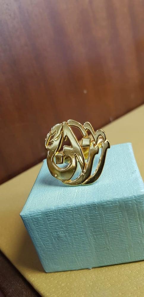 Image of Custom Single Round Arabic Calligraphy Ring