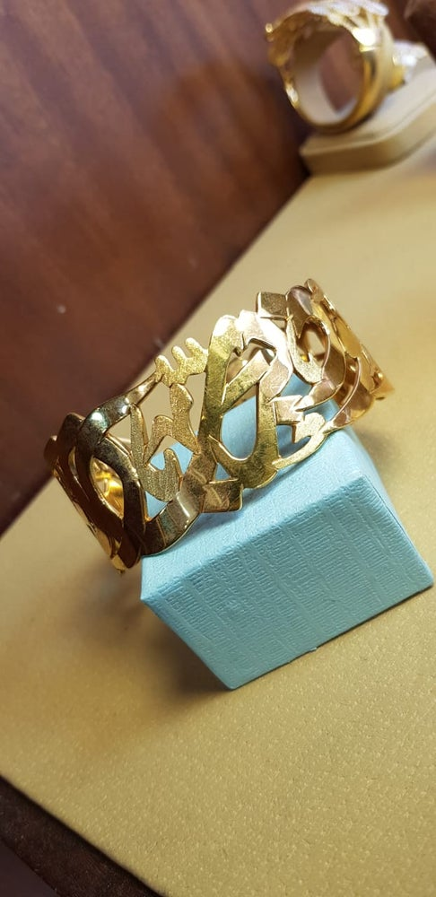 Image of Large Gold Custom Arabic Calligraphy Cuff Bracelet