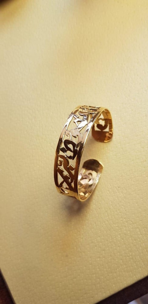 Image of Small Gold Custom Arabic Calligraphy Cuff Bracelet